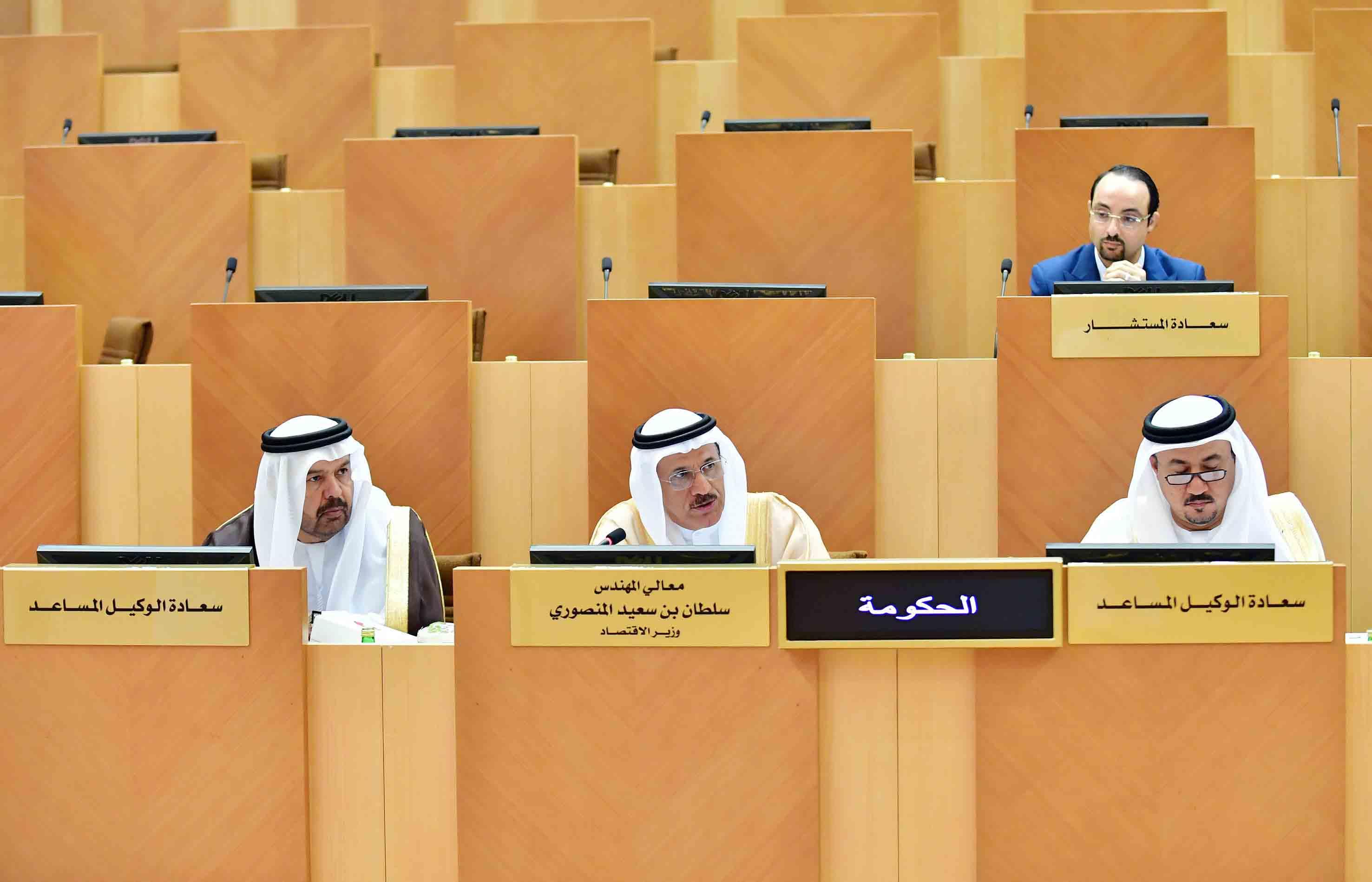 المجلس الوطني الاتحادي يقر مشروع قانون اتحادي بشأن التحكيم. 3