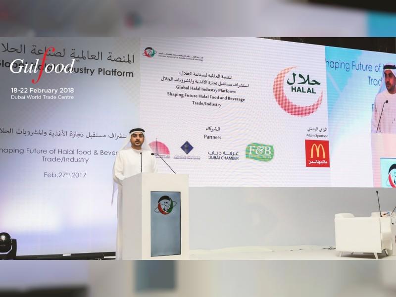 Emirates News Agency - Global Halal Industry Platform to