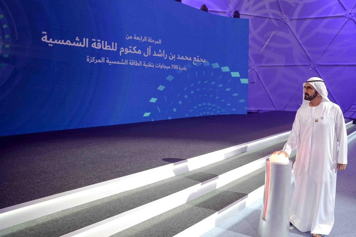 محمد بن راشد يضع حجر الأساس لأكبر مشروع استثماري للطاقة الشمسية المُركَّزة في العالم. 2