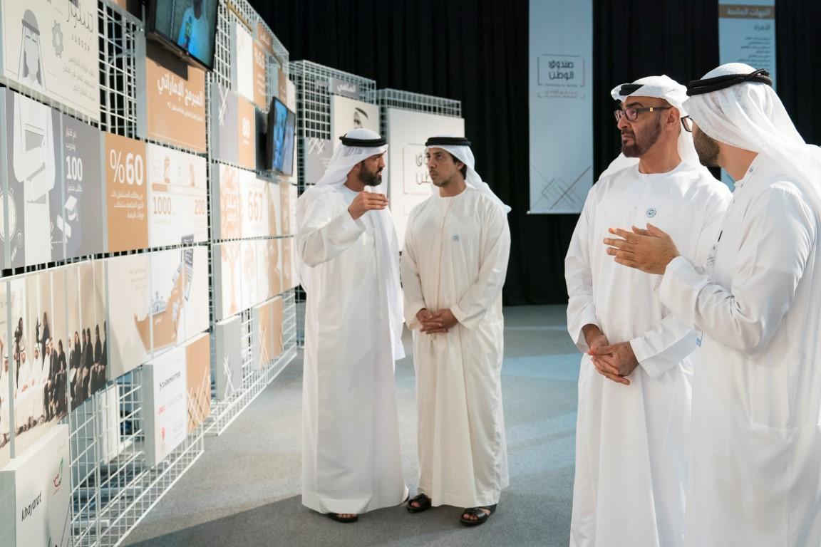 """محمد بن زايد يشهد ملتقى"""" أوائل صندوق الوطن """" ويكرم الداعمين. 3"""