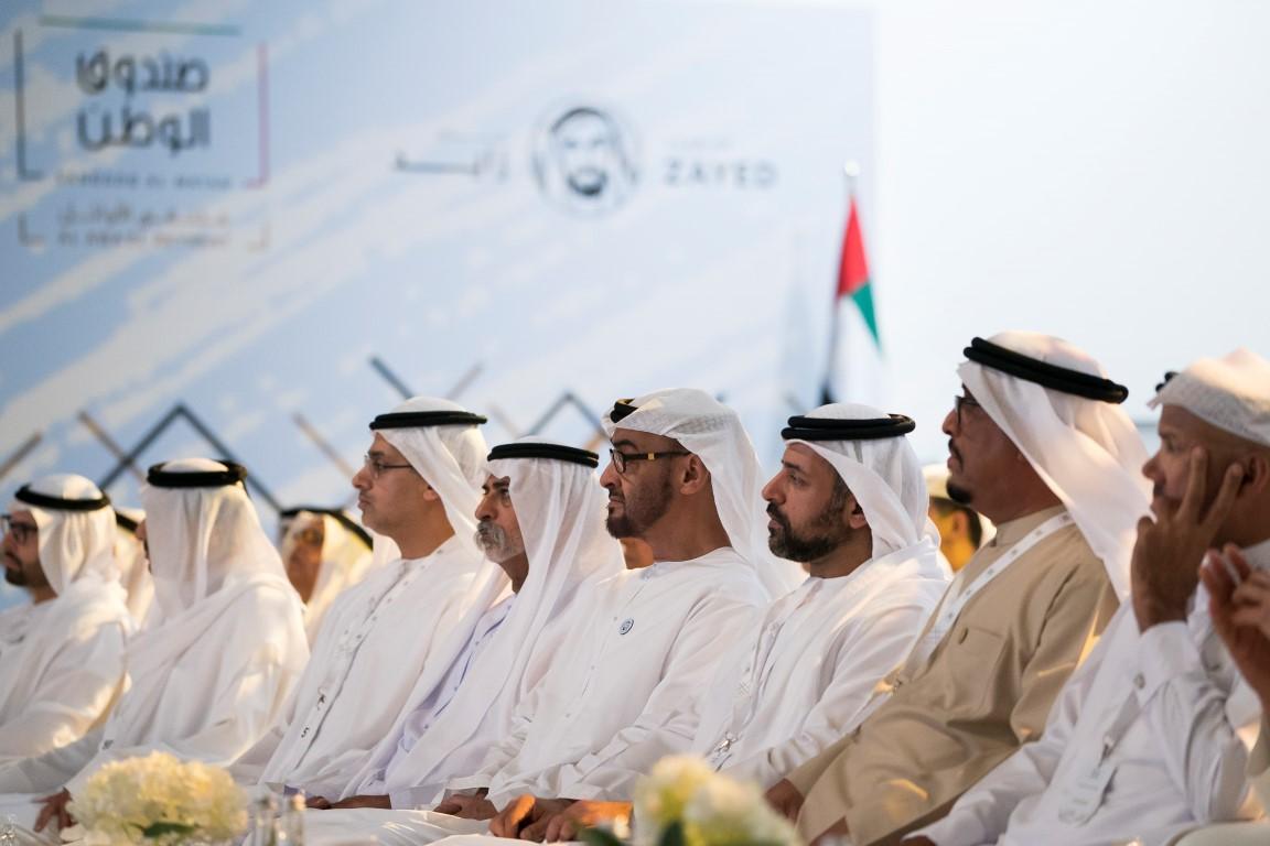 """محمد بن زايد يشهد ملتقى"""" أوائل صندوق الوطن """" ويكرم الداعمين. 9"""