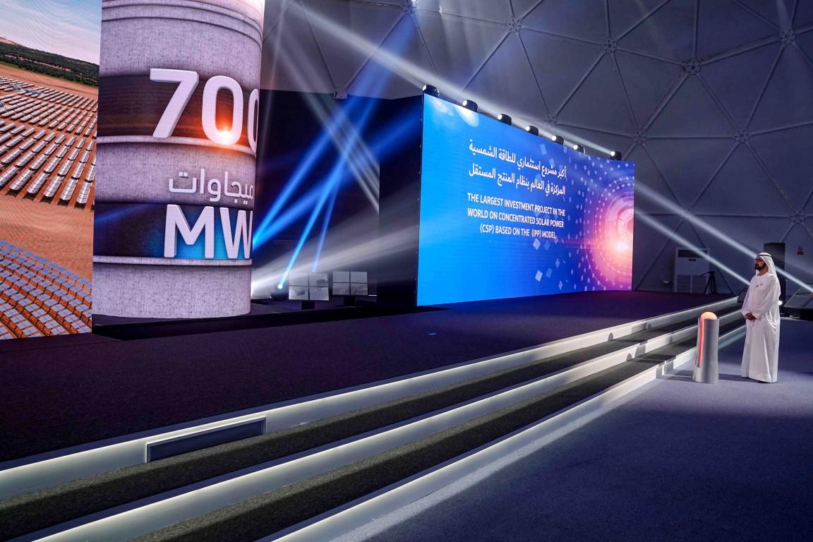 محمد بن راشد يضع حجر الأساس لأكبر مشروع استثماري للطاقة الشمسية المُركَّزة في العالم. 3