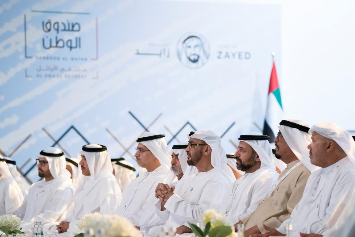 """محمد بن زايد يشهد ملتقى"""" أوائل صندوق الوطن """" ويكرم الداعمين. 11"""