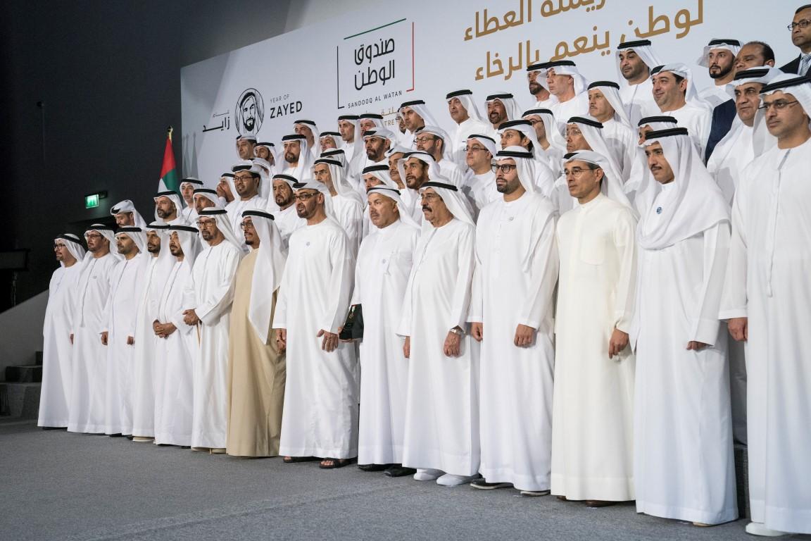 """محمد بن زايد يشهد ملتقى"""" أوائل صندوق الوطن """" ويكرم الداعمين. 5"""
