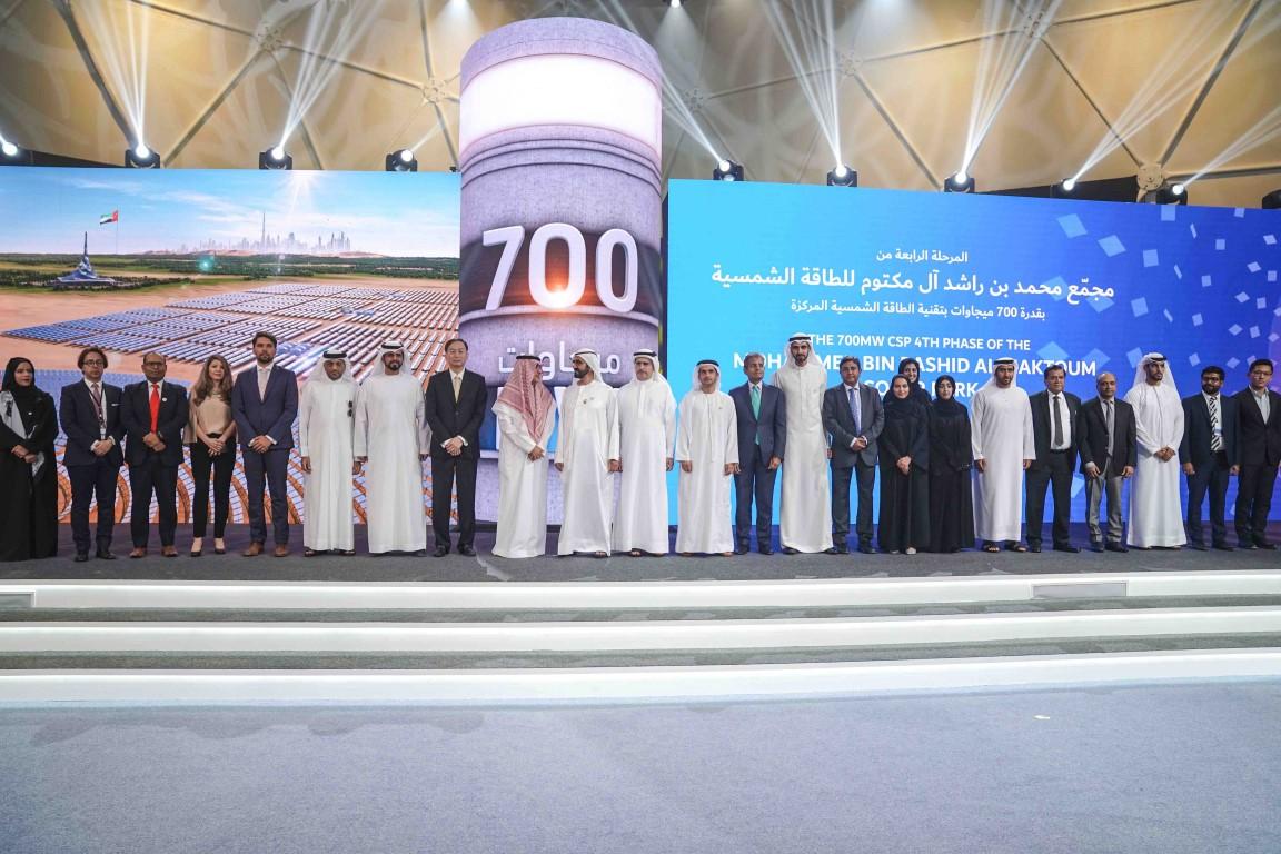 محمد بن راشد يضع حجر الأساس لأكبر مشروع استثماري للطاقة الشمسية المُركَّزة في العالم. 5