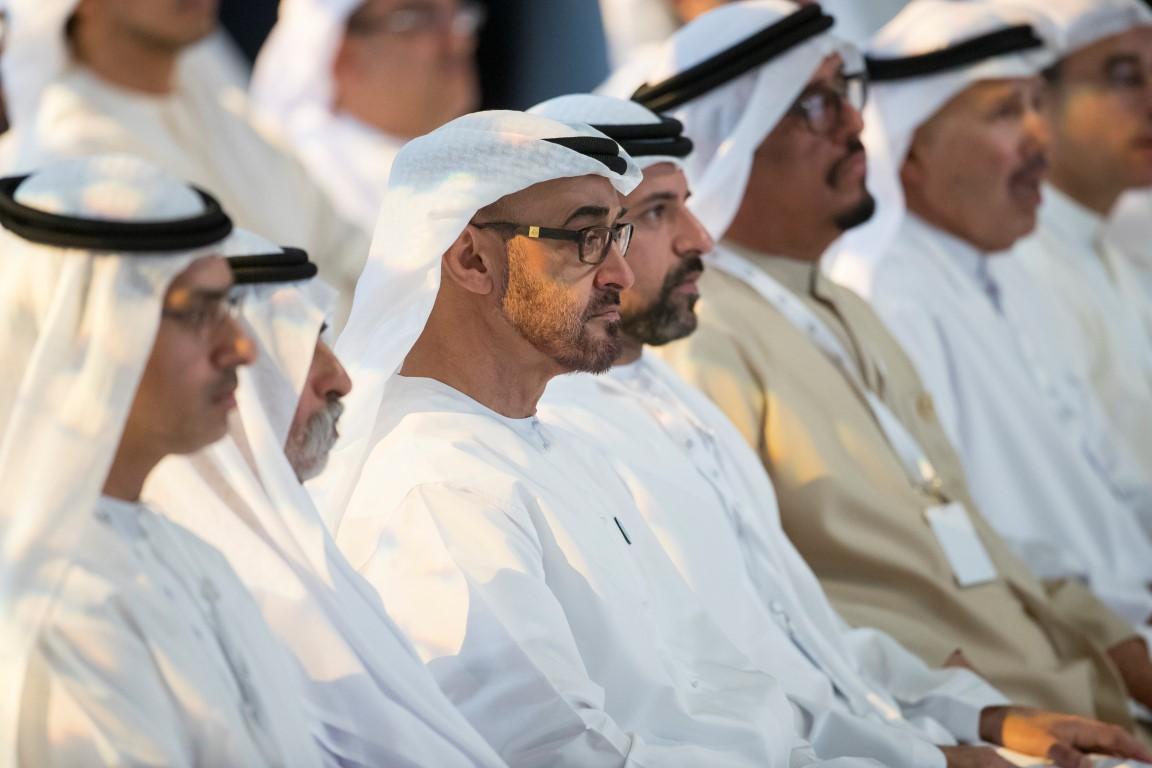 """محمد بن زايد يشهد ملتقى"""" أوائل صندوق الوطن """" ويكرم الداعمين. 2"""