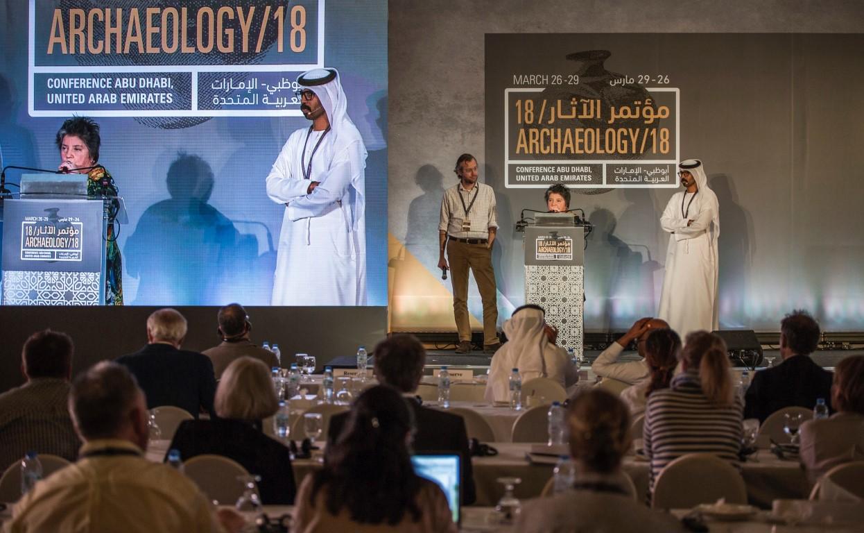 اختتام مؤتمر الآثار 2018 في العين. 2