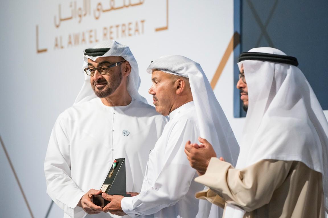 """محمد بن زايد يشهد ملتقى"""" أوائل صندوق الوطن """" ويكرم الداعمين. 7"""