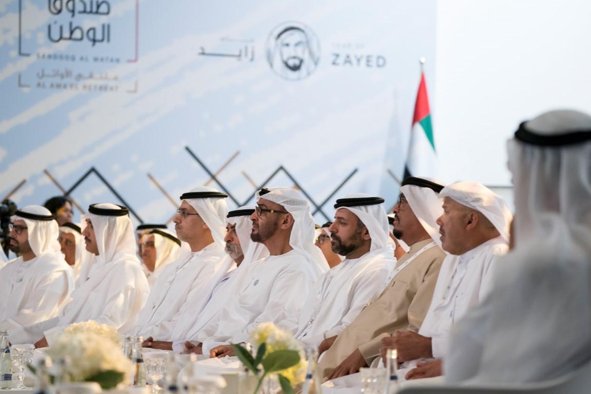 """محمد بن زايد يشهد ملتقى"""" أوائل صندوق الوطن """" ويكرم الداعمين. 10"""