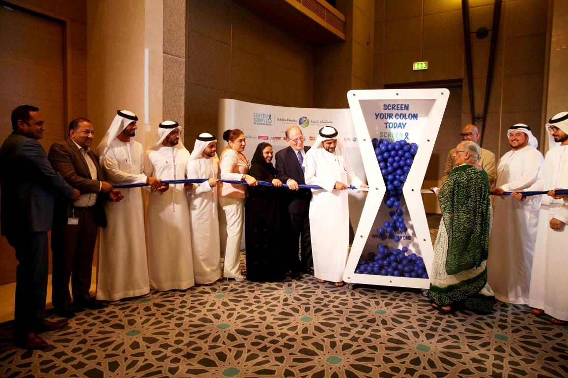 """مستشفى """"زليخة"""" يطلق النسخة الثالثة من مبادرة الكشف المجاني عن سرطان القولون  2"""