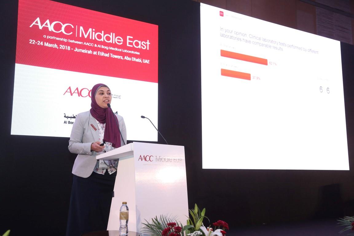 مؤتمر الجمعية الأمريكية للكيمياء السريرية ـ الشرق الأوسط يواصل أعماله لليوم الثاني 2