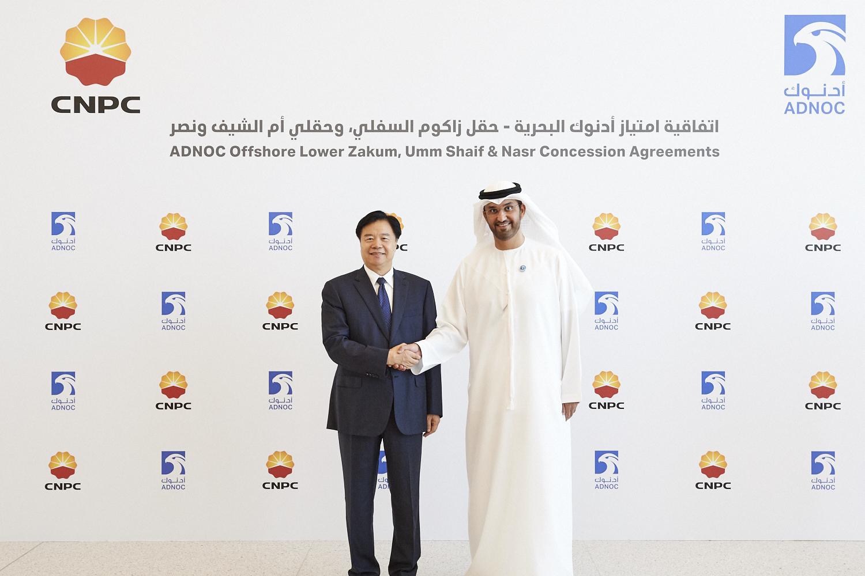 """""""أدنوك"""" توقّع اتفاقيتي امتياز في المناطق البحرية مع مؤسسة البترول الوطنية الصينية 2"""