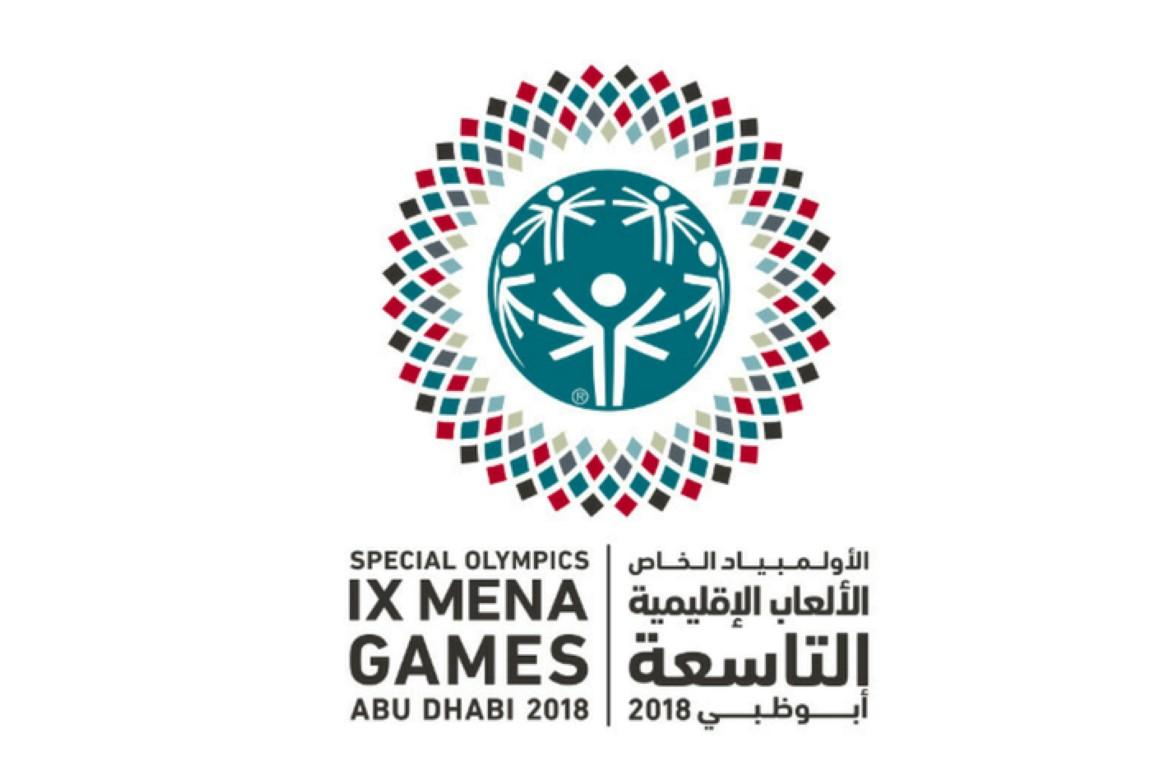 Emirates News Agency - ADNEC ready to host Special Olympics IX MENA