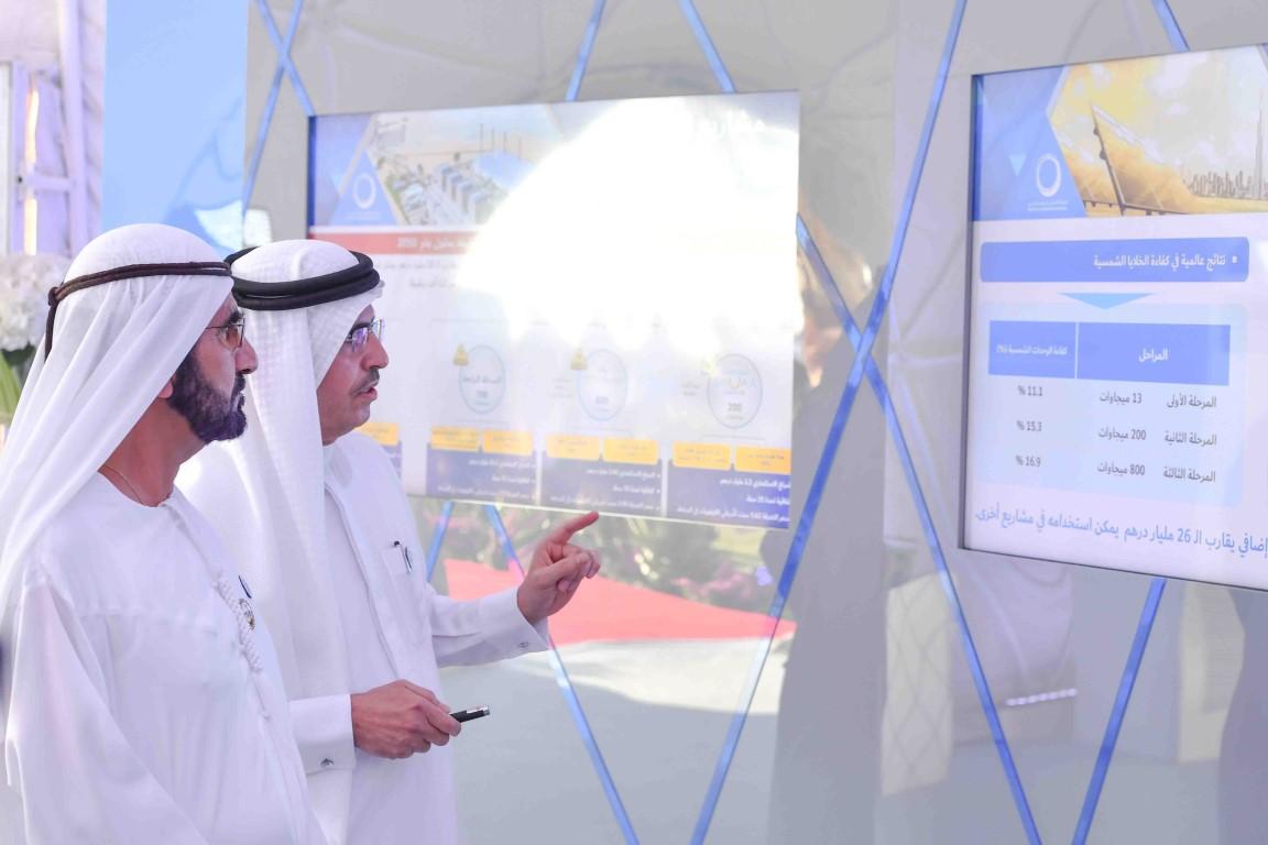 محمد بن راشد يضع حجر الأساس لأكبر مشروع استثماري للطاقة الشمسية المُركَّزة في العالم. 4