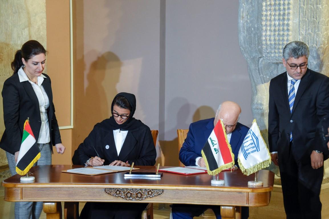 الامارات والعراق تتفقان على إطلاق مشروع إعادة بناء مسجد النوري  الكبير ومئذنته الحدباء بالموصل /1/ /Medium/