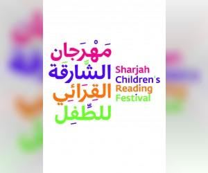ورش فنية وتقنية على منصة التواصل الاجتماعي خلال 'الشارقة القرائي للطفل'