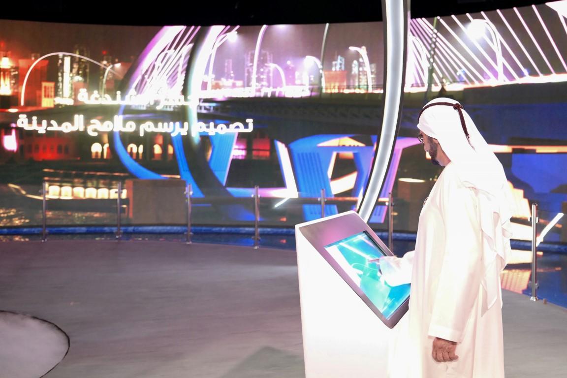 محمد بن راشد يدشن مشروع المعبر السادس على خور دبي بتكلفة 394  مليون درهم .  /Medium/ /3/