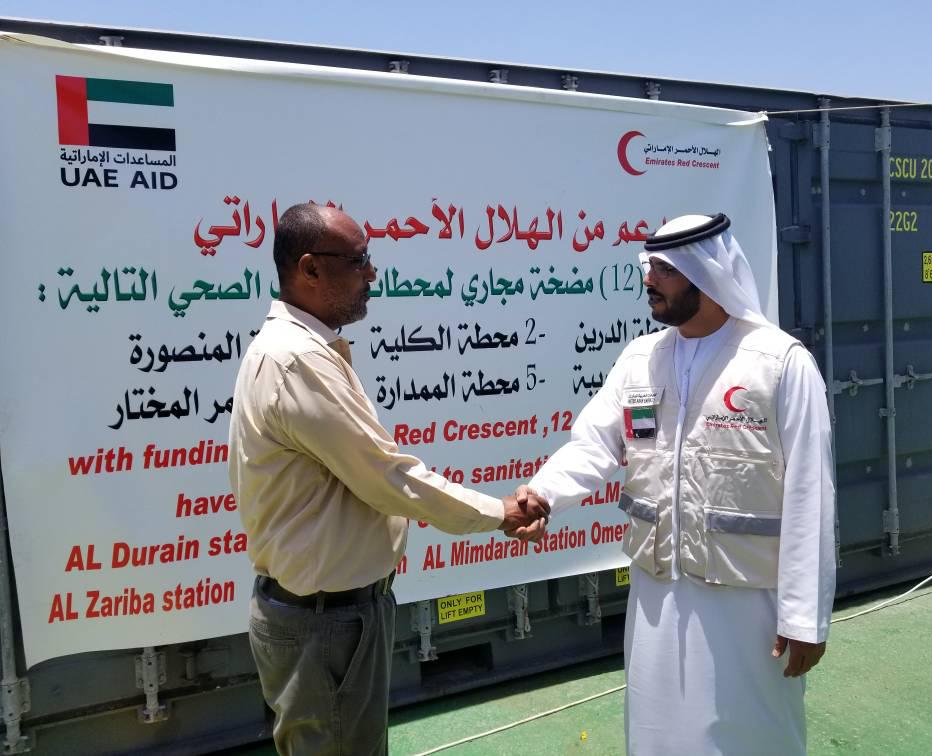 الهلال الأحمر الإماراتي يقدم مضخات شفط لمؤسسة الصرف الصحي في عدن. 2