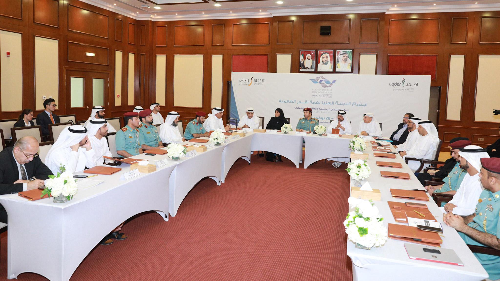 """اللجنة المنظمة لـ"""" أقدر"""" تناقش محاور دورتها الثانية وتعلن شعارها. 1"""