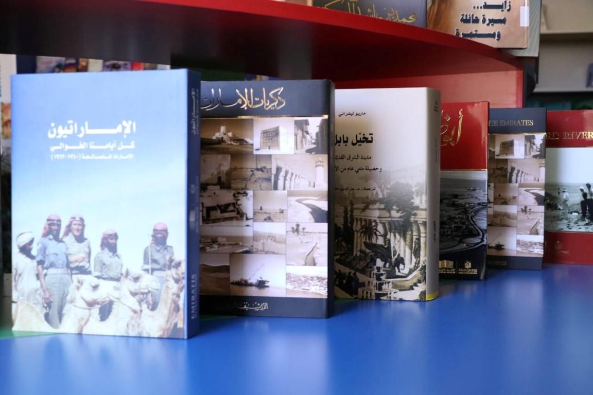 سفارة الدولة تهدى مكتبة جمعية الشباب البقاعي اللبنانية 100 كتاب بمناسبة   عام زايد  . /Medium/