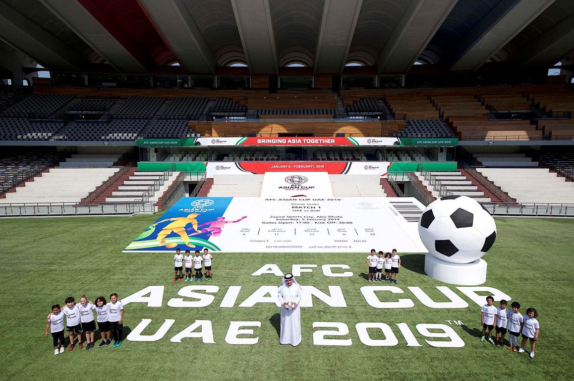 """انطلاق مبيعات تذاكر كأس آسيا """"الإمارات 2019"""" غدا. 1"""
