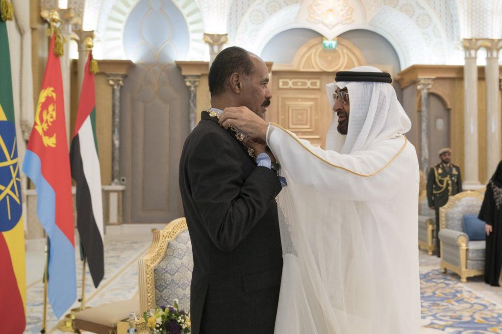 uae president awards order of zayed to eritrean president, ethiopian prime minister2