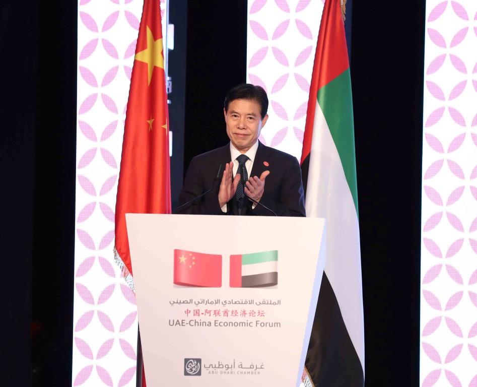 الملتقى الاقتصادي الإماراتي - الصيني يبحث سبل تعزيز الشراكة الاستراتيجية بين البلدين 2