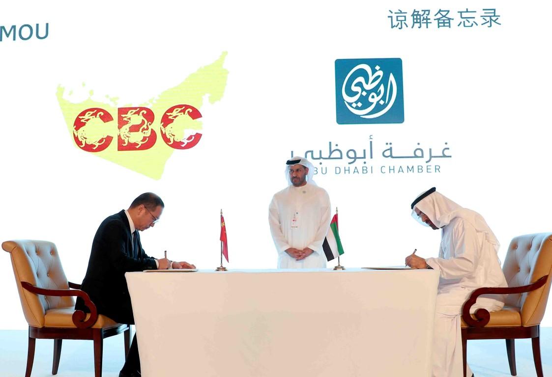 الملتقى الاقتصادي الإماراتي - الصيني يبحث سبل تعزيز الشراكة الاستراتيجية بين البلدين 5