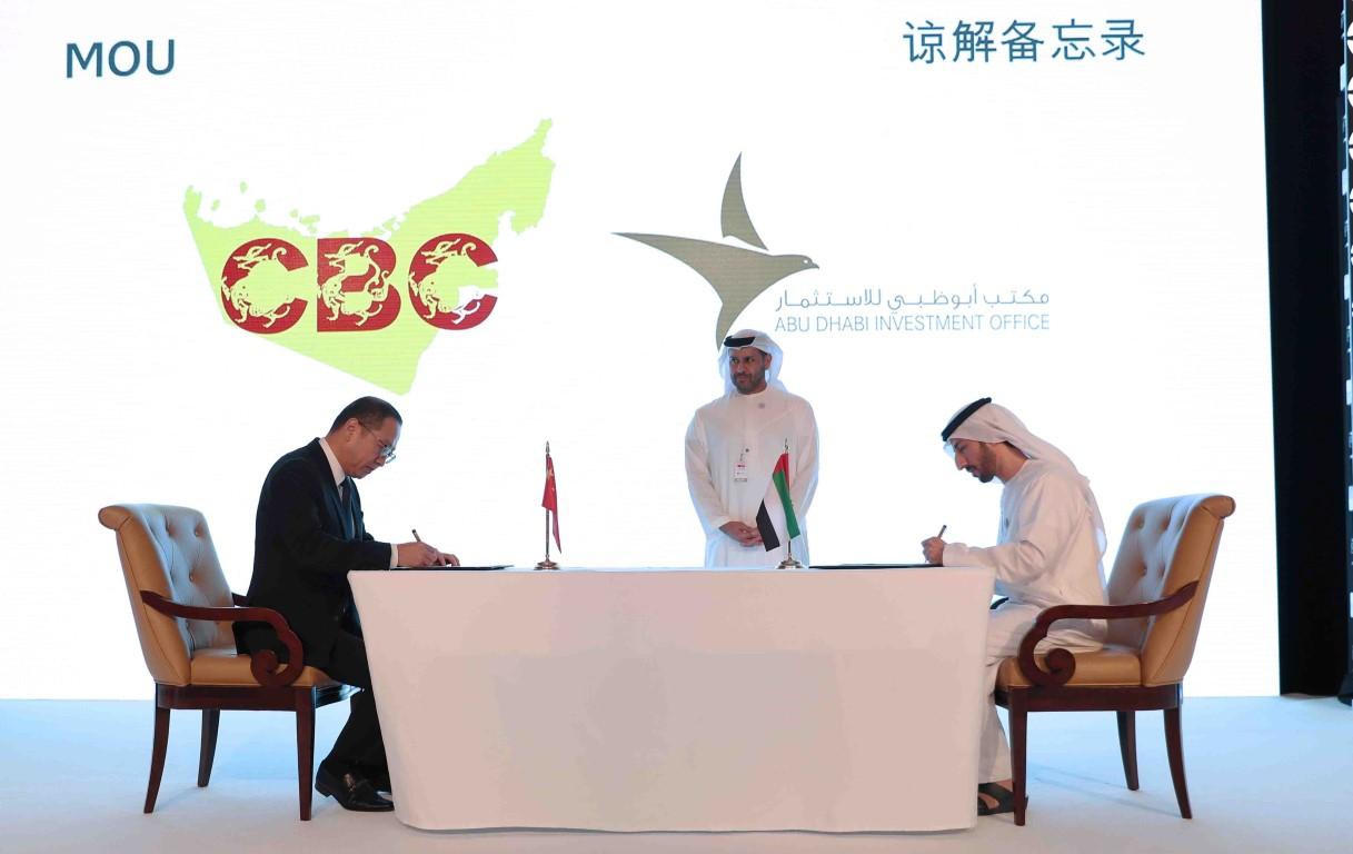 الملتقى الاقتصادي الإماراتي - الصيني يبحث سبل تعزيز الشراكة الاستراتيجية بين البلدين 1