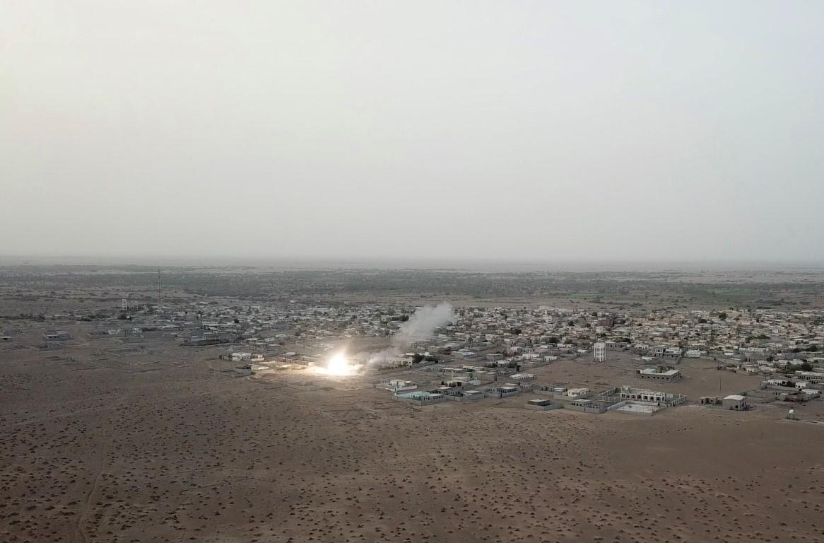 Missile strike - Al Durayhami /Medium/