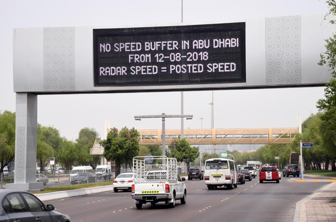 تطبيق إلغاء هامش السرعة على طرق أبوظبي اعتبارا من غد.2 /Medium/