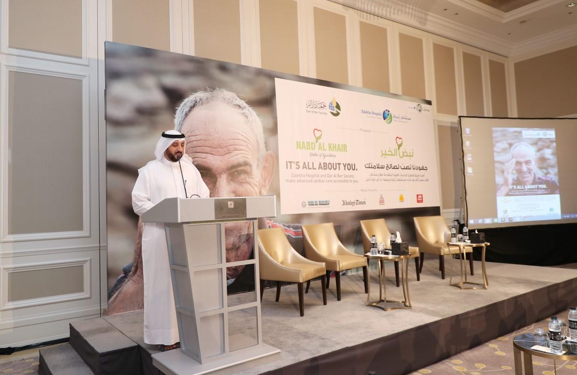 مجموعة زليخة للرعاية الصحية تتعاون مع جمعية دار البر لإطلاق مبادرة   نبض الخير   بتكلفة 10 مليون درهم إماراتي .-4 /Medium/
