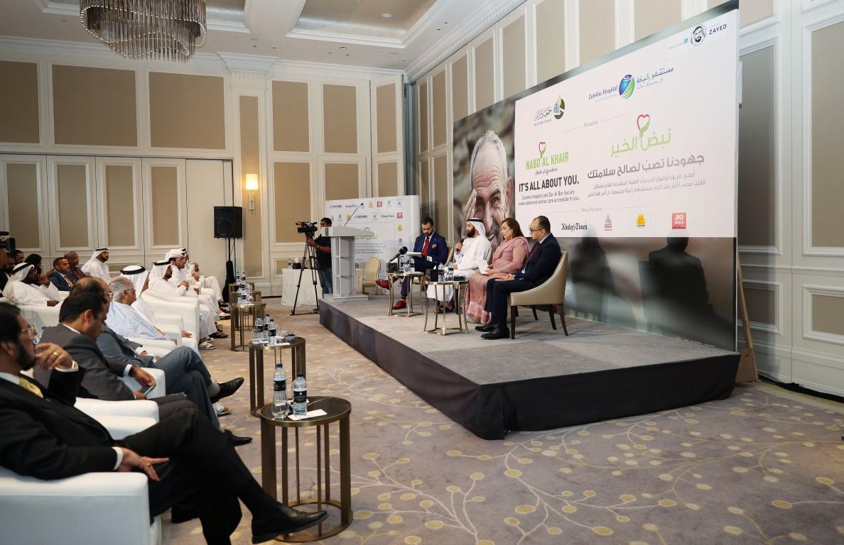 مجموعة زليخة للرعاية الصحية تتعاون مع جمعية دار البر لإطلاق مبادرة   نبض الخير   بتكلفة 10 مليون درهم إماراتي .-3 /Medium/