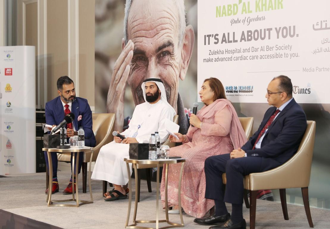 مجموعة زليخة للرعاية الصحية تتعاون مع جمعية دار البر لإطلاق مبادرة   نبض الخير   بتكلفة 10 مليون درهم إماراتي .-2 /Medium/