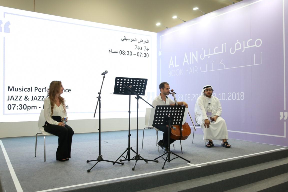 """""""العين للكتاب"""" يستكشف واقع القصة الإماراتية ويستشرف مستقبل السرد. 2"""