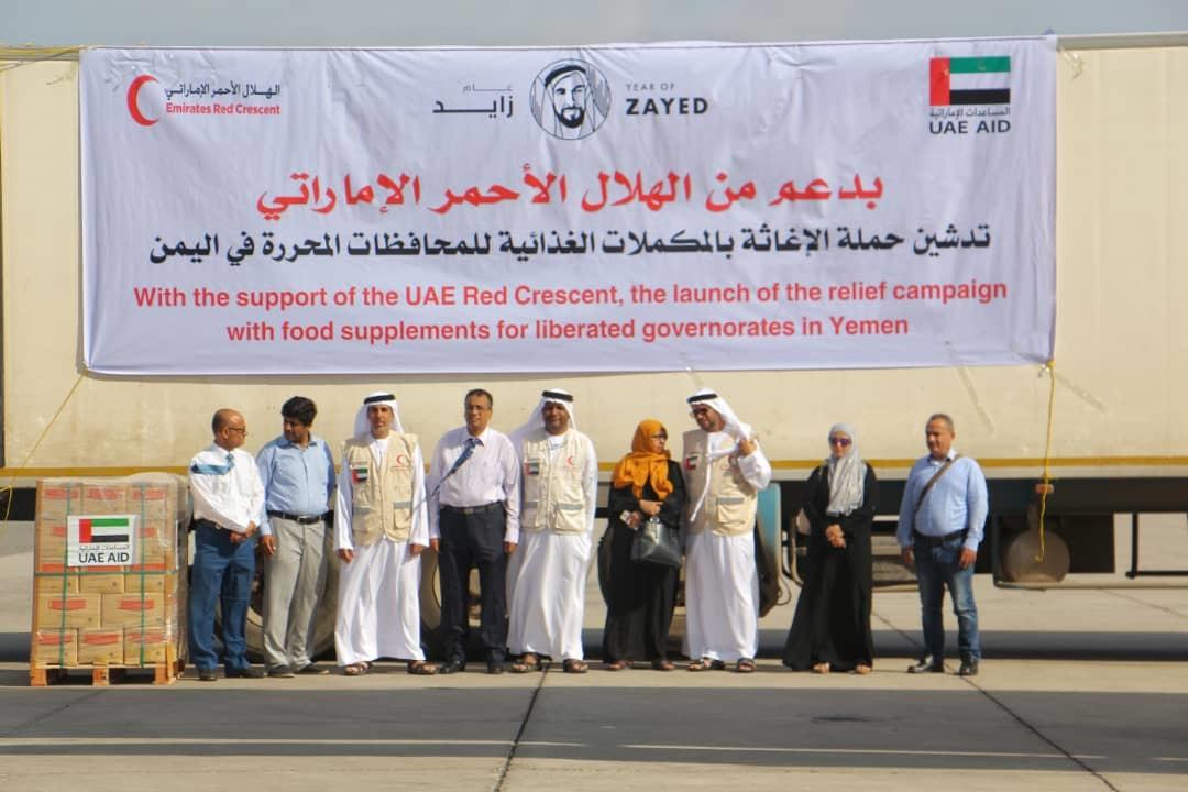 الإمارات تقدم 33 طنا من المكملات الغذائية لليمن للحيلولة دون إصابة الأطفال بسوء التغذية الحاد.  3