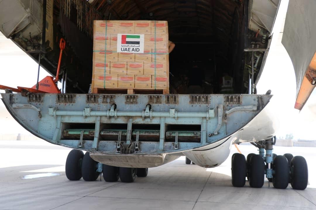 الإمارات تقدم 33 طنا من المكملات الغذائية لليمن للحيلولة دون إصابة الأطفال بسوء التغذية الحاد.  2