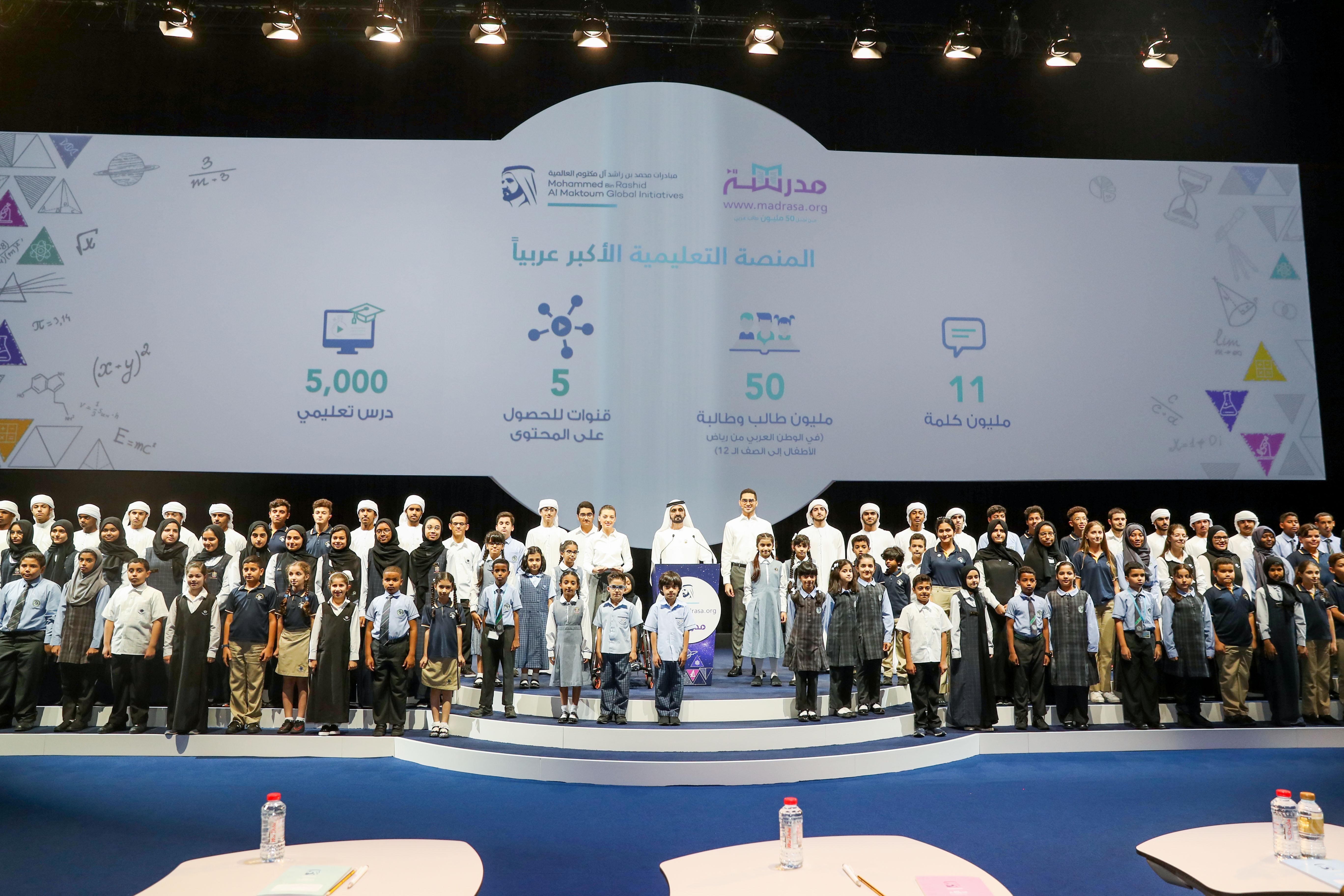 """محمد بن راشد يدشن منصة """" مدرسة """" الأكبر عربيا للتعليم الإلكتروني. 4"""