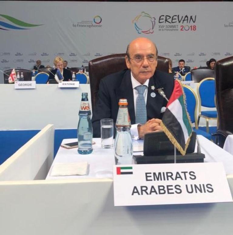 الإمارات عضو مشارك في القمة الفرانكوفونية للمرة الأولى .. وزكي نسيبة يترأس وفد الدولة 3