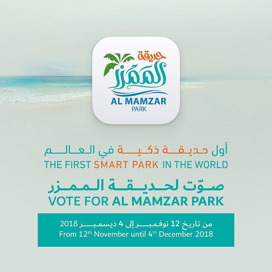 dubai municipality redevelops mamzar park to become world's first smart park 2