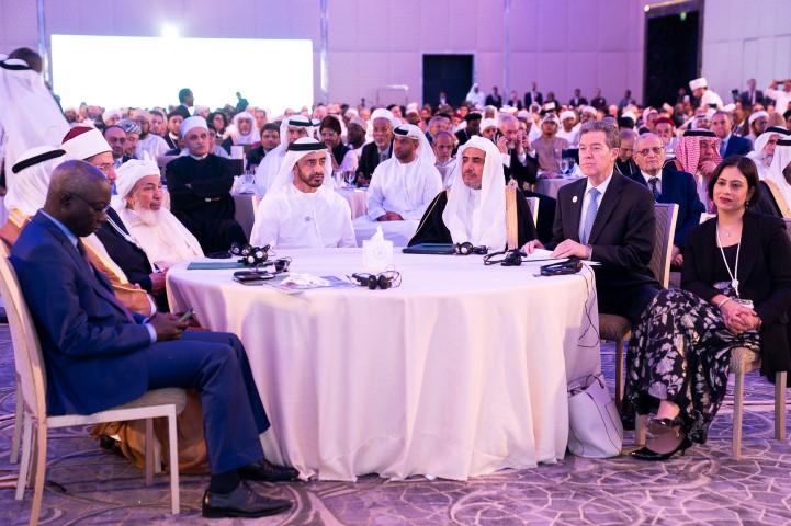 05 Dec 2018 Forum promoting peace in Muslim societies-3 /Small/