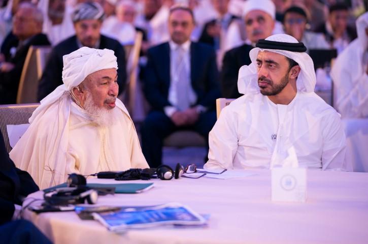 05 Dec 2018 Forum promoting peace in Muslim societies-6 /Small/