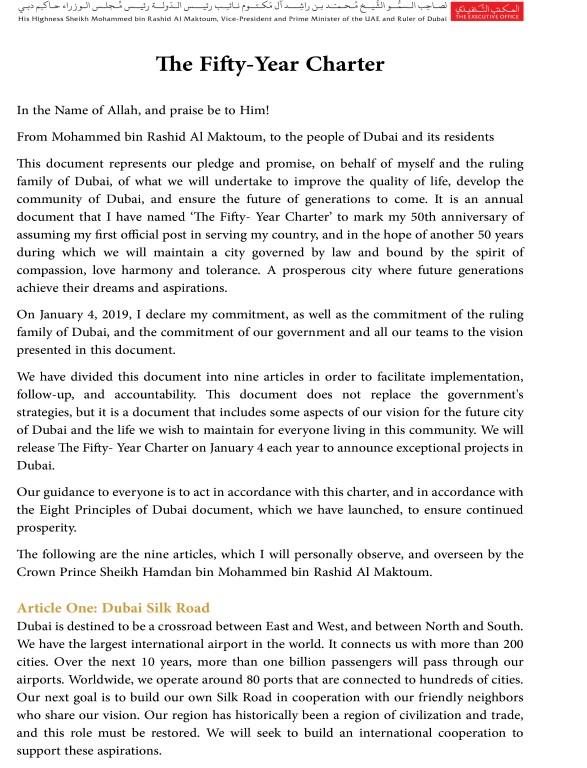 Emirates News Agency - Mohammed bin Rashid launches 'Fifty