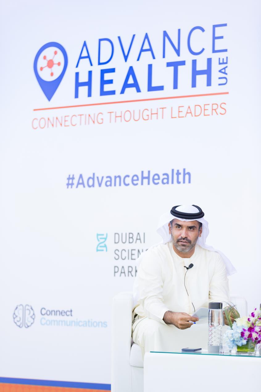 dubai science park discusses role of data in improving healthcare 2.jpg