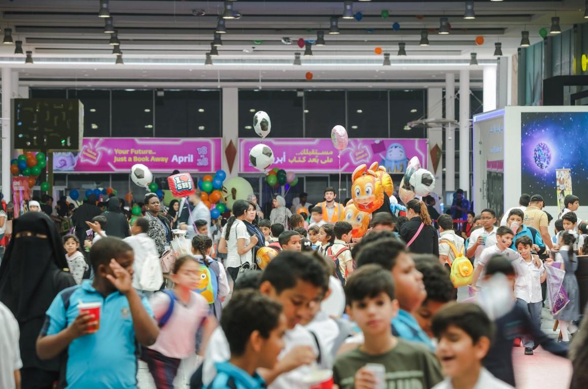 Emirates News Agency - Sharjah Children