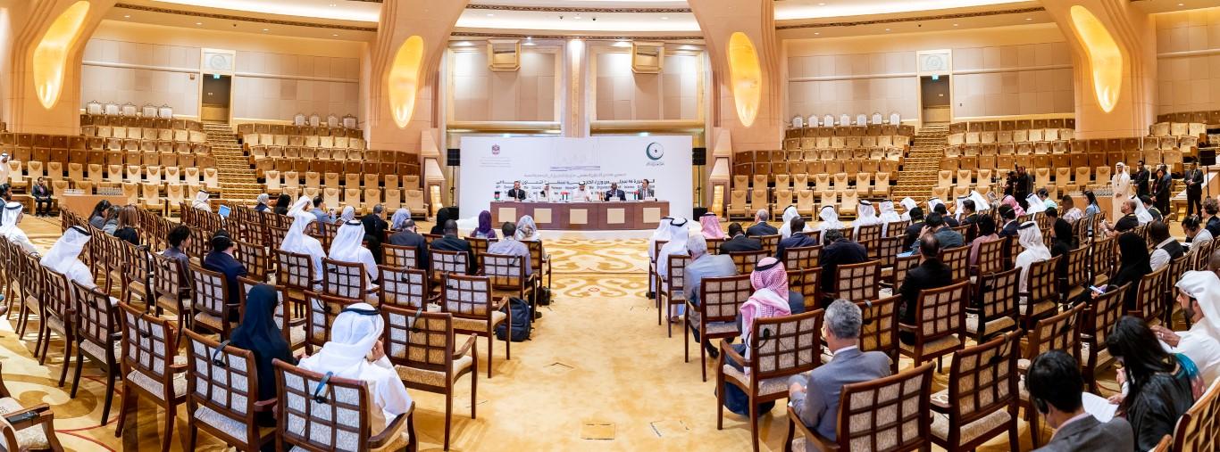 إعلان أبوظبي   في ختام أعمال الدورة الـ46 لمجلس وزراء خارجية  التعاون الإسلامي   6
