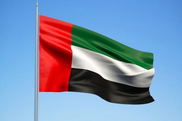 وكالة أنباء الإمارات - الإمارات تستضيف العالم مع بدء أكبر برنامج تبادل  ثقافي في الشرق الأوسط وشمال إفريقيا
