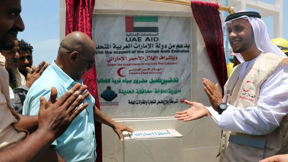 الإمارات تدشن مشروع مياه القطابا في الساحل الغربي
