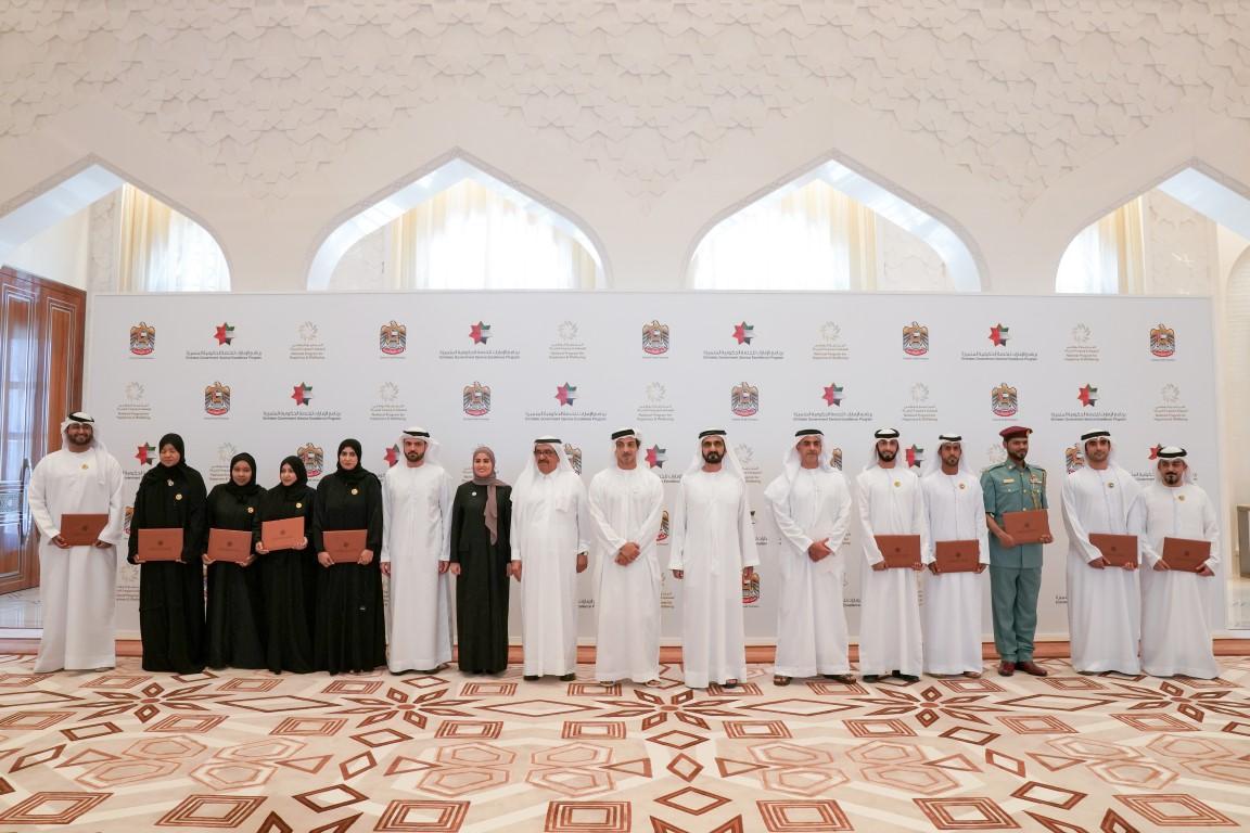 محمد بن راشد يكرم الفائزين بميدالية أبطال السعادة والايجابية