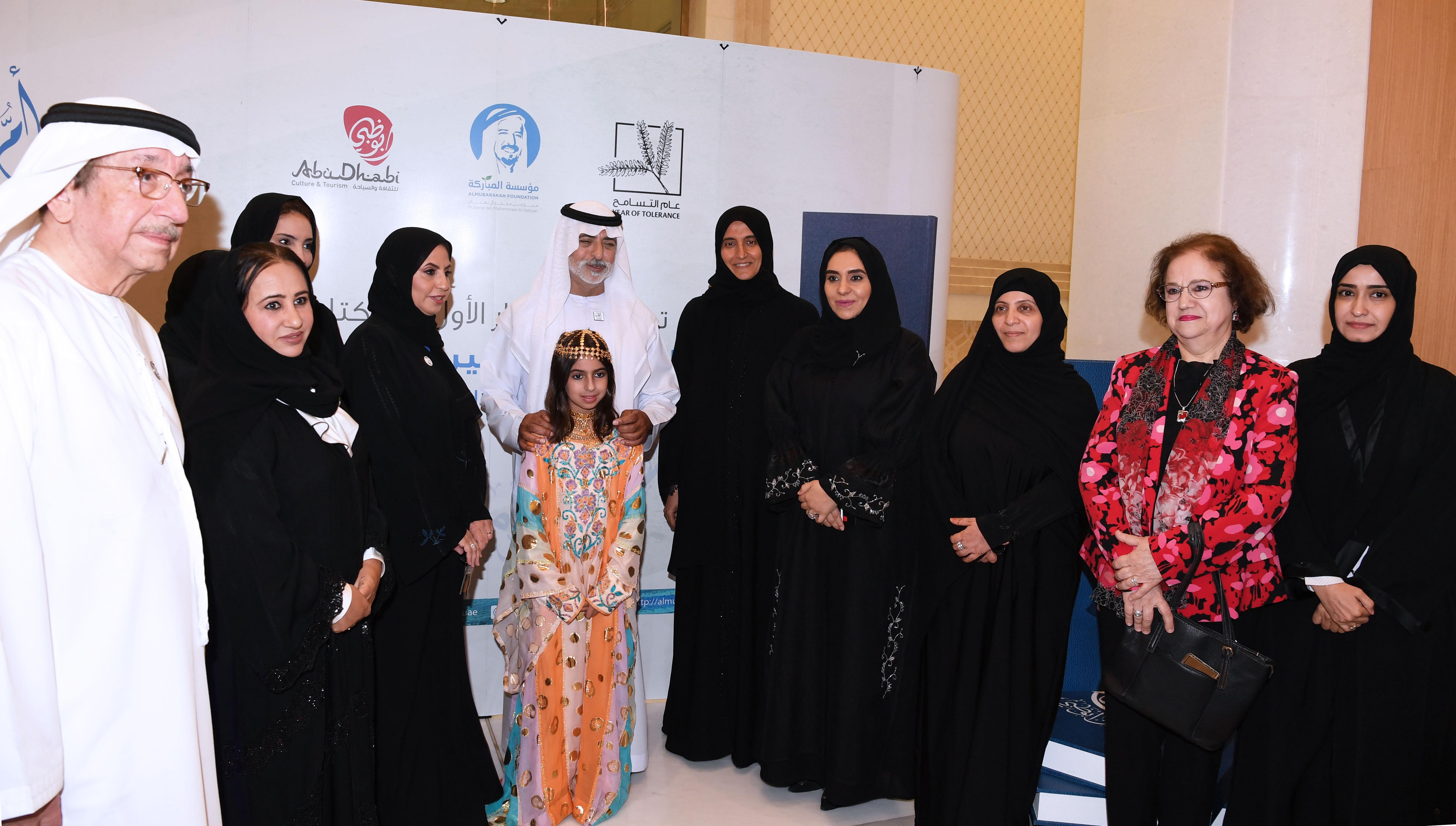 Emirates News Agency - Nahyan bin Mubarak inaugurates